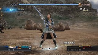 The Last Remnant: Remastered - 18 Minutes of NEW Gameplay | TGS 2018 (HD)