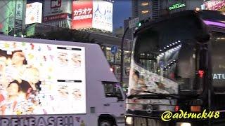 """渋谷駅前スクランブル交差点を走行する、走行最終日の堂本 光一 """"KOICHI..."""