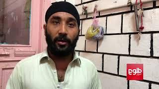 Afghanistan's Sikhs Question Govt Over Jalalabad Attack