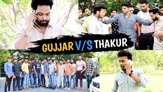 Gujjar vs Thakur ||  we are desi