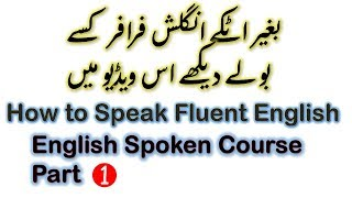 learn to spoken english