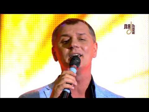 """Александр Юрпалов """"Одна Единственная"""""""