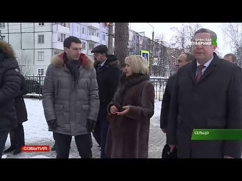 Игорь Щёголев посетил город Сельцо 28 12 18