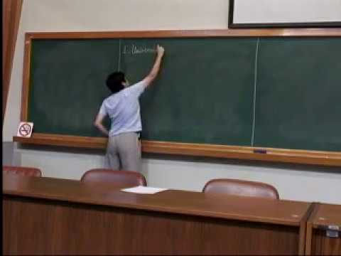 II Competição Iberoamericana Interuniversitária de Matemática - Milton Jara