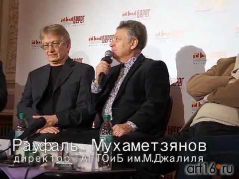 Новости, фото, Skype, Outlook и Hotmail - на MSN Россия