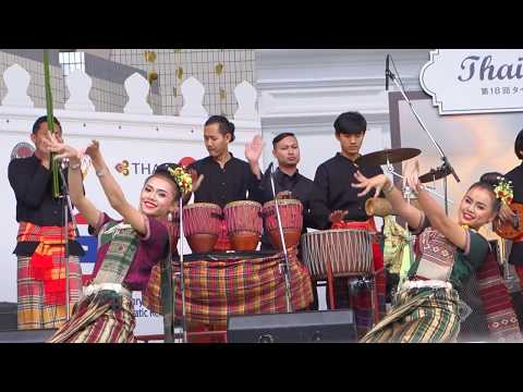 2017 Thai Festival Tokyo Traditional Show by Dance troupe of Thai Culture Ministry