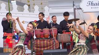 Video 2017 Thai Festival Tokyo Traditional Show by Dance troupe of Thai Culture Ministry download MP3, 3GP, MP4, WEBM, AVI, FLV Mei 2018