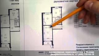 Перепланировка двухкомнатной квартиры в доме серии П-44, часть 2(, 2016-02-10T16:48:13.000Z)