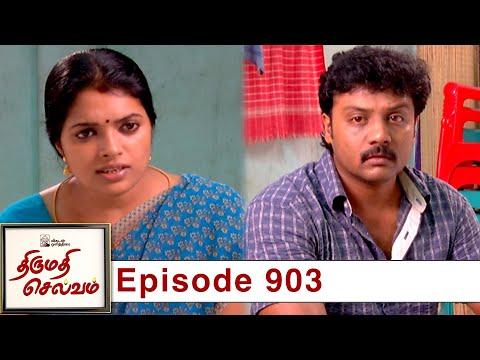 Thirumathi Selvam Episode 903, 08/07/2021   #VikatanPrimeTime