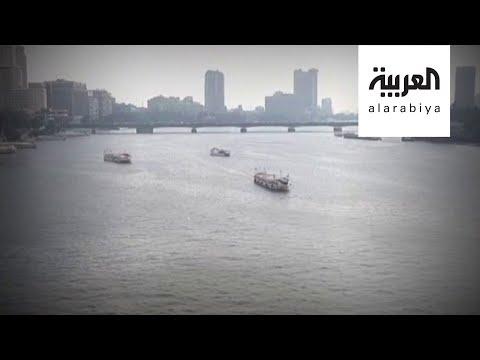 مصر والنيل .. قصة قديمة ومسار حياة أو موت  - نشر قبل 6 ساعة