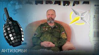 Красть на Донбассе больше НЕЧЕГО. Все валят, пока есть возможность? — Антизомби на ICTV