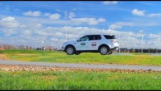 Центр Jaguar Land Rover Experience