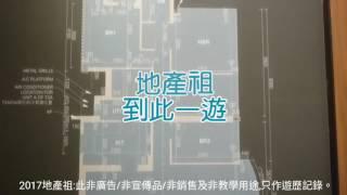 荃灣-柏傲灣(示範單位)(四房)