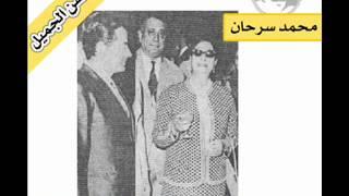 فريد الأطرش على إذاعة لبنان: «أم كلثوم بتكرهني أنا وأختي»