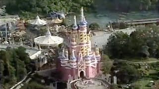 Walt Disney World 25th Anniversary Good Morning America Special (1996) - DisneyAvenue.com