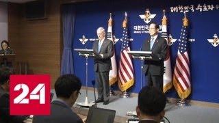 Пентагон: применение КНДР ядерного оружия вызовет военный ответ США - Россия 24