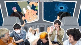 【超展開必至】リレー形式でいらすとやアニメ対決!!!
