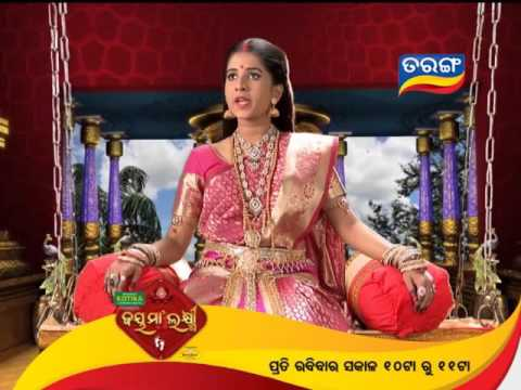 Jai Ma Laxmi Weekly Promo