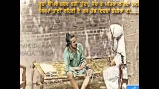 Sarfaroshi Ki Tamanna - Harbhajan Mann