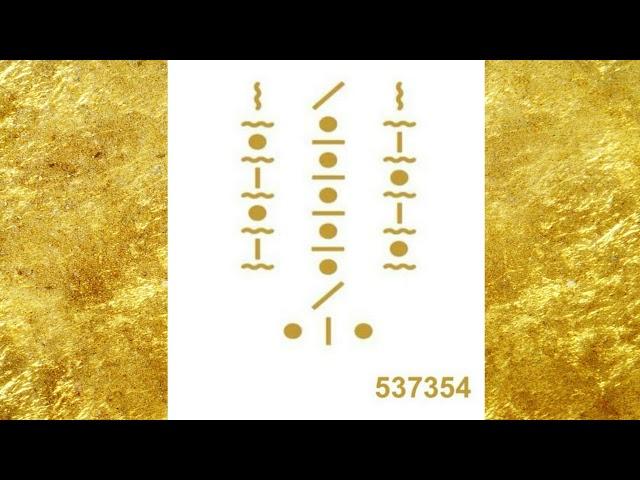 Heilcode 537354 33230402