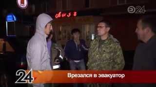 В Казани автомобиль врезался в эвакуатор