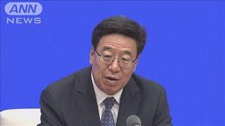 チベット自治区トップ、中国政府との連帯アピール(19/09/13)