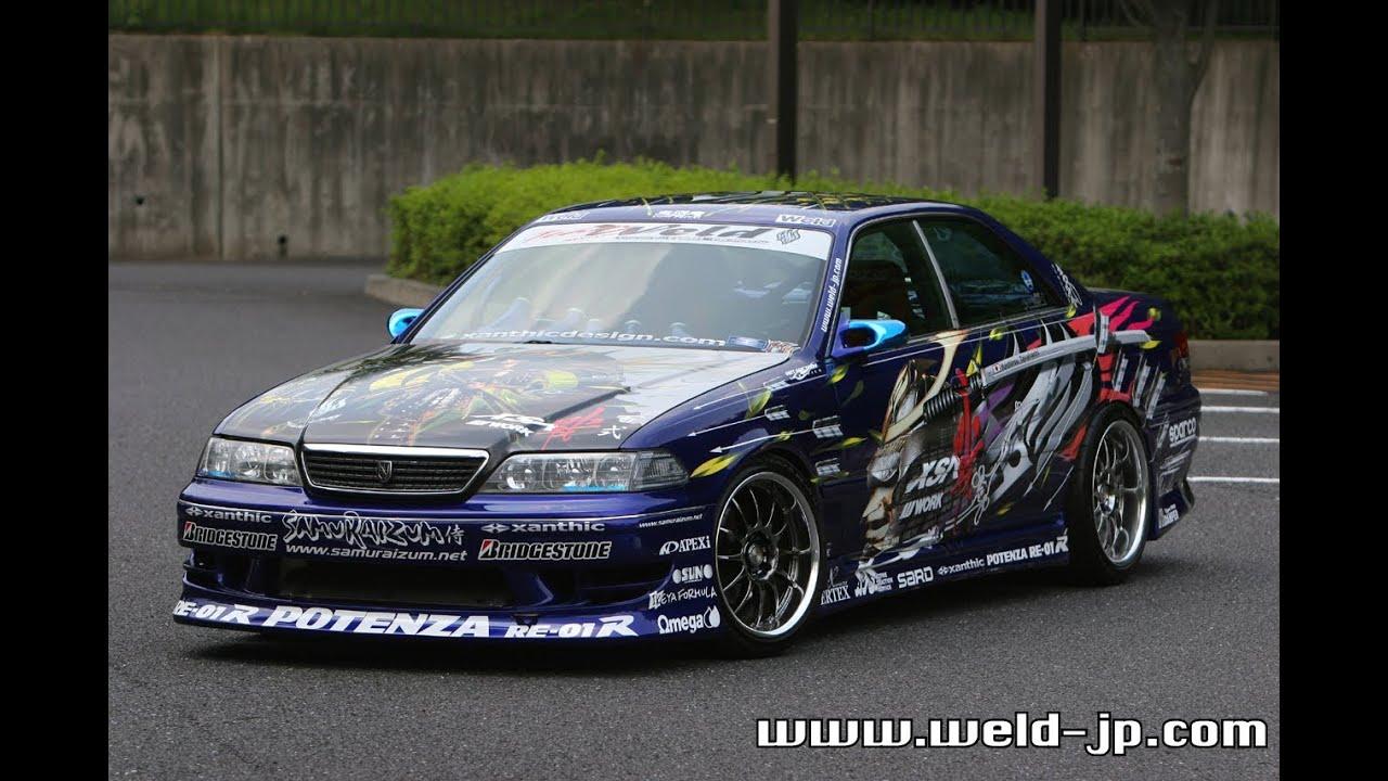 jzx100 mark 2 drift
