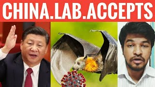 Chinese Lab Accepts | Tamil | Madan Gowri | MG