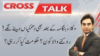 Cross Talk  14 December 2019  Asad Ullah Khan  Irshad Arif  Orya Maqbool Jan  92newshd