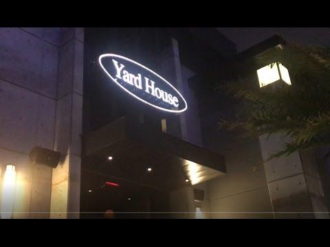Yard House I Drive's Happy Hour Review by ChillAdvisor.com | Orlando, FL.