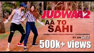AA TO SAHI ZUMBA FITNESS DANCE WORKOUT CHOREOGRAPHY JUDWAA 2