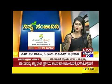 miracle drinks public tv live 16-12-2017