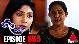 Neela Pabalu - Episode 655 | 05th January 2021 | Sirasa TV Thumbnail