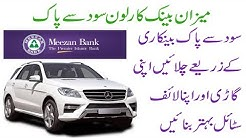 car finance in pakistan by bank alfalah
