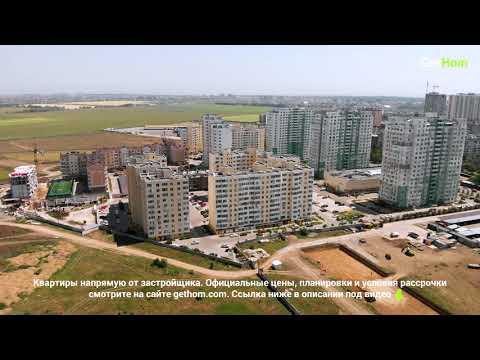 Обзор ЖК Смарт Сити на Бочарова Одесса. 03.06.2019 – Gethom.com
