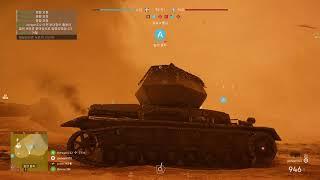 Battlefield™ V 대공전차는 보병잡이용?