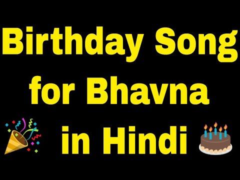 birthday-song-for-bhavna---happy-birthday-song-for-bhavna