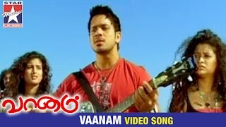 Vaanam Tamil Movie Songs HD | Vaanam Video Song | Bharath | Yuvan Shankar Raja | Star Music India