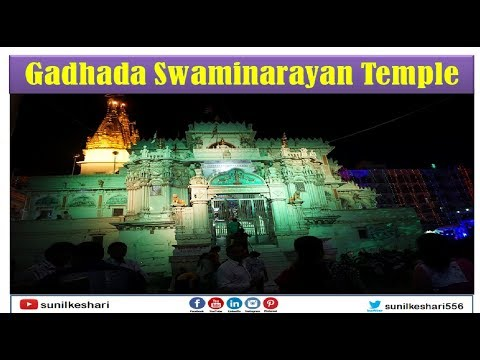 Gadhada Swaminarayan Temple Gujarat
