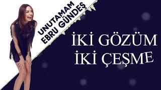 Ebru Gündeş - 04 Unutamam (13,5 Albüm Lyric Video)