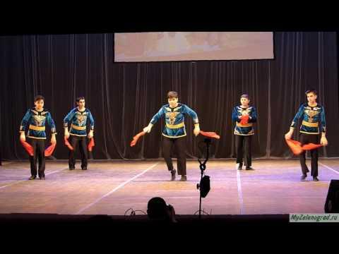 Мужской армянский танец