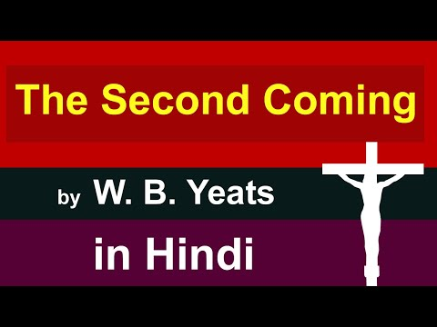 The Second Coming By William Butler Yeats In Hindi | Poem