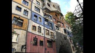 Hundertwasserhaus フンデルトヴァッサーハウス Wien オーストリア ウィーン Austria
