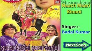 Download Hindi Video Songs - Naach Maari Binani Audio Song | Gujarati New Song | Badal Kumar