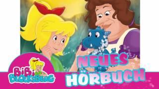 NEU Bibi Blocksberg - Gustav der Hexendrache HÖRBUCH (Hörprobe)
