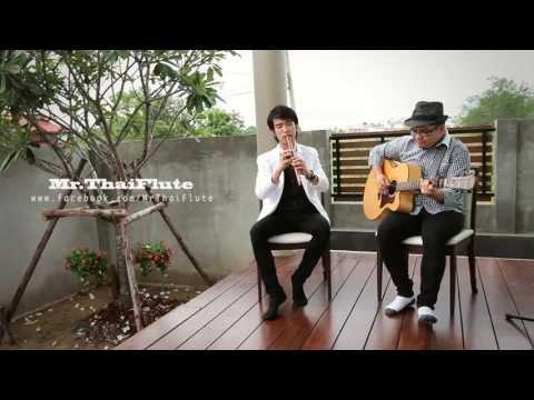 Mr.ThaiFlute : รักแท้อยู่เหนือกาลเวลา (ThaiFlute cover)