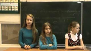 5 класс проект история