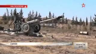 Зенитчики сирийской армии ведут огонь прямой наводкой по «дрожащим» террористам ИГИЛ:  эксклюзивн...