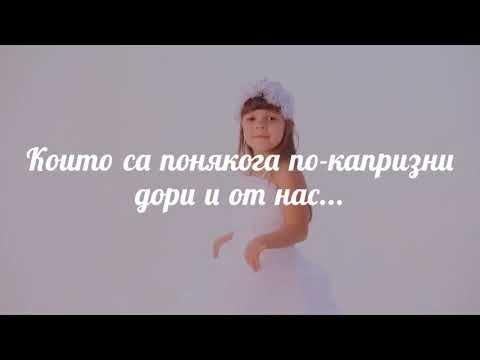 video 1512033137