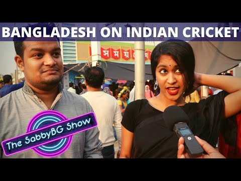 Bangladesh on Indian Cricket Team (AMAZING REACTIONS)